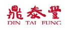 Taster Food Pte Ltd (Din Tai Fung) 鼎泰丰